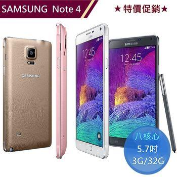 Samsung Galaxy Note 4 (3G/32G) 智慧手機★N910u 5.7吋八核