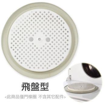 台熱牌 TEW萬里晴乾衣機專用替換門橡圈(飛盤型)