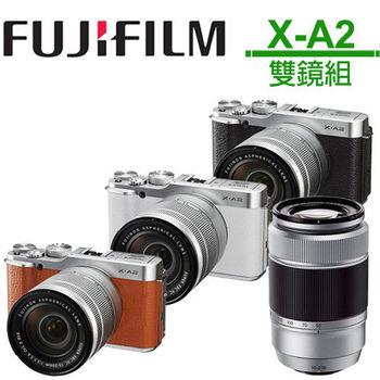 [32G+原電組]FUJIFILM X-A2 XC16-50mm+50-230mm 雙鏡組(公司貨)