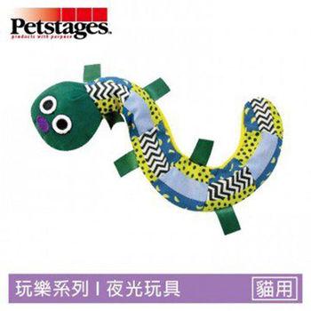 Petstages387 夜光娃娃魚