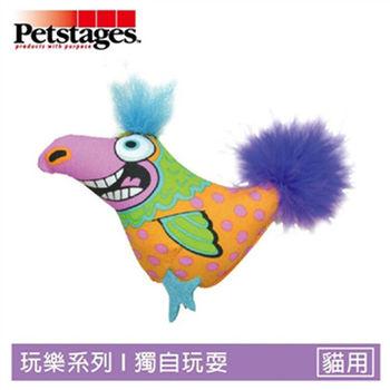 Petstages735 聒噪大嘴鳥兩入組