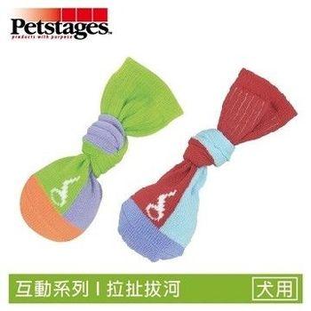 Petstages659 拋接彈力襪子球-L