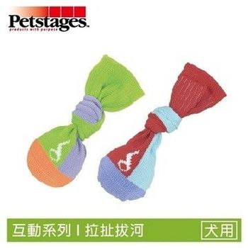 Petstages658 拋接彈力襪子球-M
