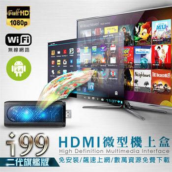 TIAYA i99 plus 旗艦版 HDMI 內建系統電視棒/迷你電視盒