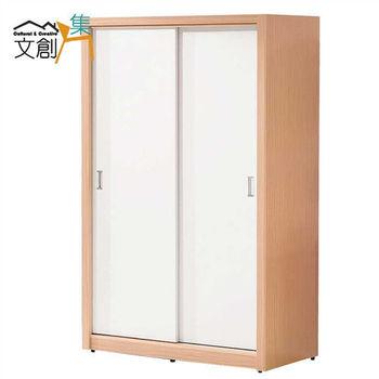 【文創集】婕克絲 4尺雙色推門衣櫃