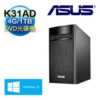 【ASUS華碩】K31AD Intel G3260雙核 4G記憶體 Win10電腦 (K31AD-0011A326UMT)