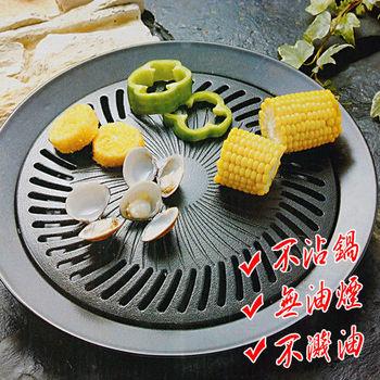 韓式圓型無煙烤盤-31cm
