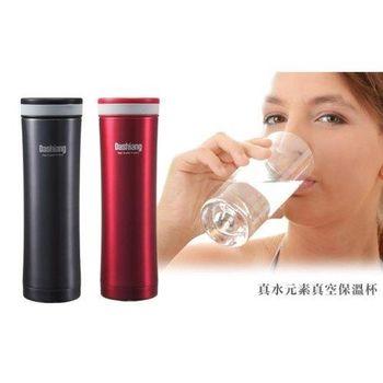 Dashiang 真水元素真空保溫杯-480ml