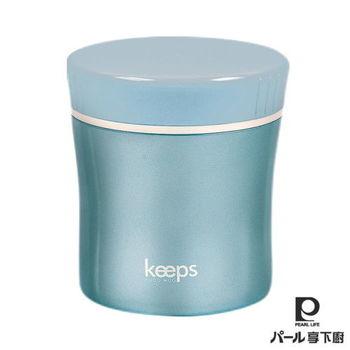 【日本Pearl Life】食物燜燒保溫罐400ml-藍