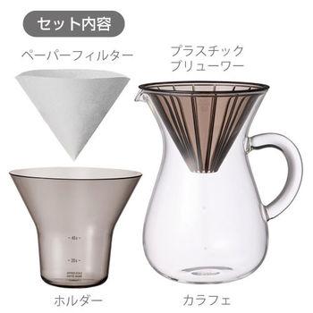 日本【KINTO】SCS手沖咖啡壺組 300ml-濾紙型-027643
