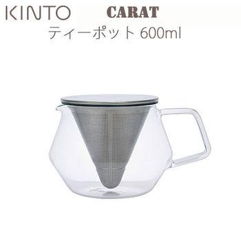 日本【KINTO】Carat 咖啡沖泡壺-600ml-021680