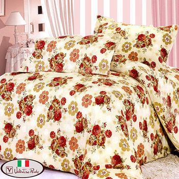 Valentino Rudy 鶼鰈情深六件式舖棉床罩組 -雙人