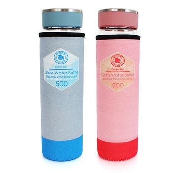 Green Bell雙層玻璃冷熱兩用隨行杯兩入組(500ml)