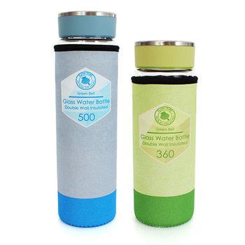 Green Bell雙層玻璃冷熱兩用隨行杯兩入組(360+500ml)