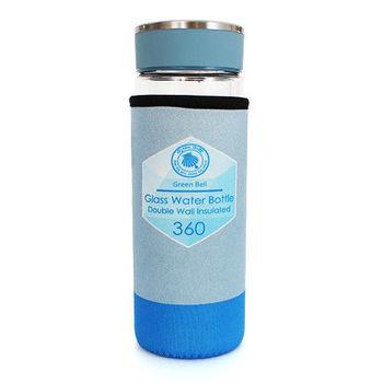 Green Bell雙層玻璃冷熱兩用隨行杯-360ml(藍)