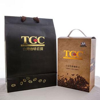 【TGC】台灣古坑特級咖啡豆(半磅)