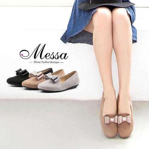 【Messa米莎專櫃女鞋】MIT 法式優雅仿麂絨內真皮樂福鞋-三色