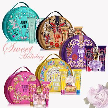 【ANNA SUI】安娜蘇甜蜜假期禮盒5款任選(加送淡香水50ml)
