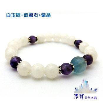 淳貿天然水晶 白玉隨+藍螢石+紫晶手珠 (B01-107)