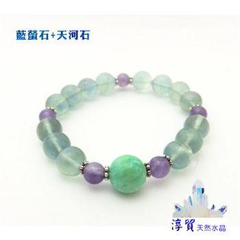 淳貿天然水晶 幸運藍螢石+天河石手珠 (B01-104)