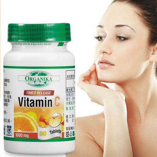 Organika優格康   長效緩釋型維生素C (30顆 30天份)