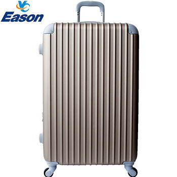 【YC Eason】超值流線型24吋可加大海關鎖款ABS硬殼行李箱(琥珀金)