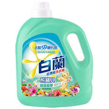 白蘭 含熊寶貝馨香精華花漾清新洗衣精(2.8kg)