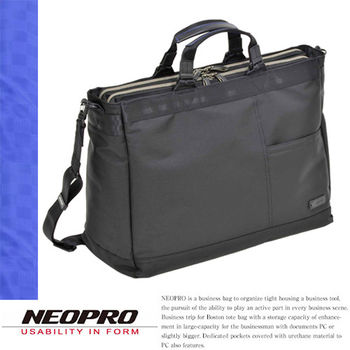 【NEOPRO】日本機能包 17寸PC 電腦公事包 A3大尺寸 尼龍材質斜背包 男女推薦手提款【2-015】