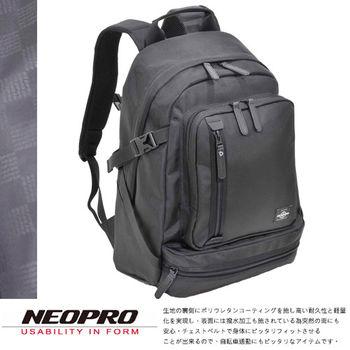 【NEOPRO】日本機能包 PC後背電腦包 NB筆電後背包 防水 尼龍B4 男女推薦款【2-054】