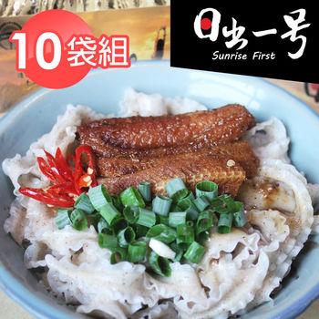 【日出一號】黑藜麥刀削麵-臺灣製造手工日曬 10包組(400g*10包)