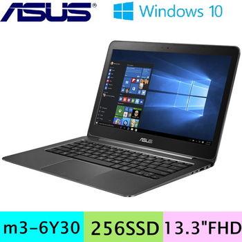 ASUS 華碩 UX305CA 13.3吋FHD M3-6Y30 256G SSD Win10 ZENBOOK美型筆電 沉穩黑