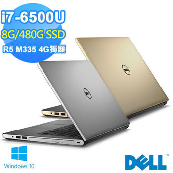 DELL 戴爾 Inspiron 14 5000 14吋 新六代i7-6500U 獨顯M335 4G 固態480G 筆電
