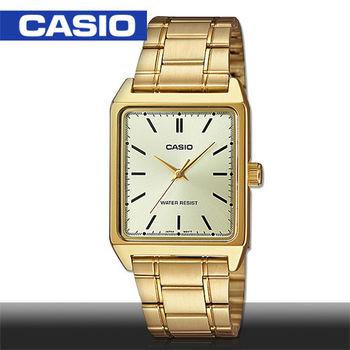 【CASIO 卡西歐】送禮首選-簡約造型時尚男錶(MTP-V007G)
