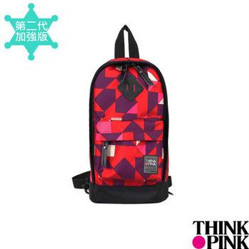 THINK PINK - 義大利品牌 幻彩系列 第二代加強版 單肩/雙肩兩用包 - 菱角紅
