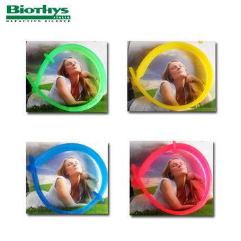 Biothys芳香防蚊手環-四色/組