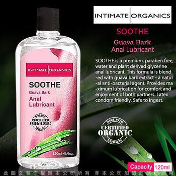 加拿大INTIMATE-SOOTHE後庭專用抗菌油性潤滑液 120ml
