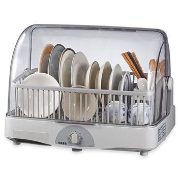 【名象】溫風循環式烘碗機 TT-958