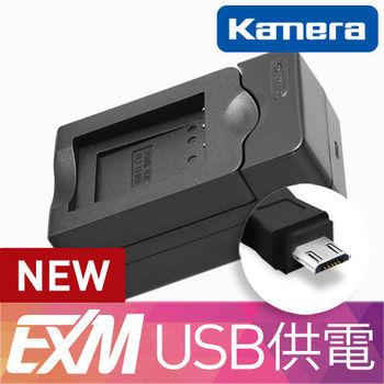 Kamera 隨身充電器 for Nikon EN-EL11,EL12 (EX-M 025)