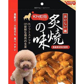 KNEIS凱尼斯炙燒の味 雞肉打結骨2.5吋(6入) 3入裝