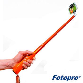 FOTOPRO  QP-920 內建藍芽遙控 自拍棒(公司貨)