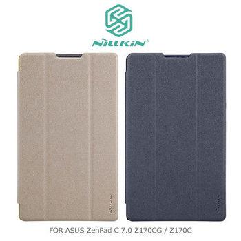 【NILLKIN】ASUS ZenPad C 7.0 Z170CG/Z170C 星韵皮套