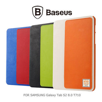 【BASEUS】SAMSUNG Galaxy Tab S2 8.0 T710 維斯保護套