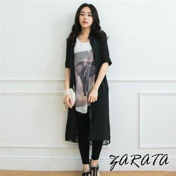 【ZARATA】後透膚簍空紋開襟式長版薄外套(黑色)