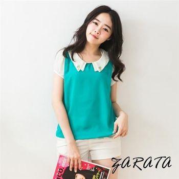【ZARATA】翻領雪紡色彩珍珠短袖修身上衣(藍綠)