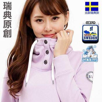【北歐戶外趣】瑞典款 女款連帽厚磅棉極地禦寒上衣(LA440203 淺紫/淺粉 )