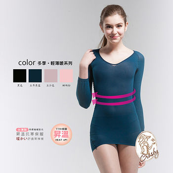 【Crosby 克勞絲緹】145416(FREE)薄款遠紅外線美體衣 深藍色