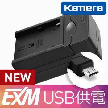 Kamera 隨身充電器 for Sony NP-F330,550,570,730,750,770,970 (EX-M 057)