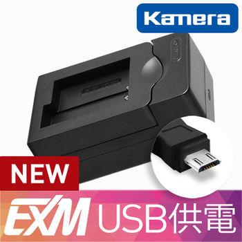 Kamera 隨身充電器 for Panasonic VW-VBX070-W (EX-M 072)