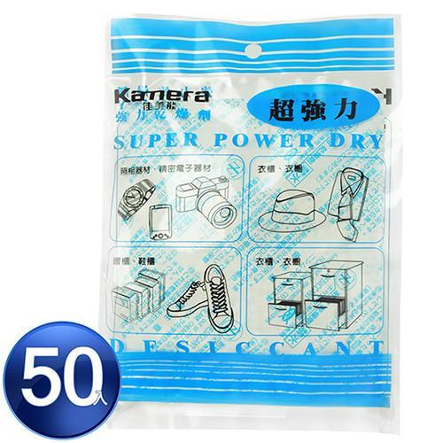 Kamera Super Dry 強力乾燥劑 (120g/50入)
