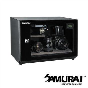 SAMURAI 新武士 GP3-25L 數位電子防潮箱(公司貨)